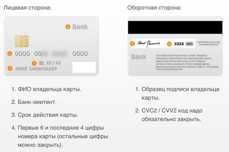 Пополнение Альпари с карты Visa
