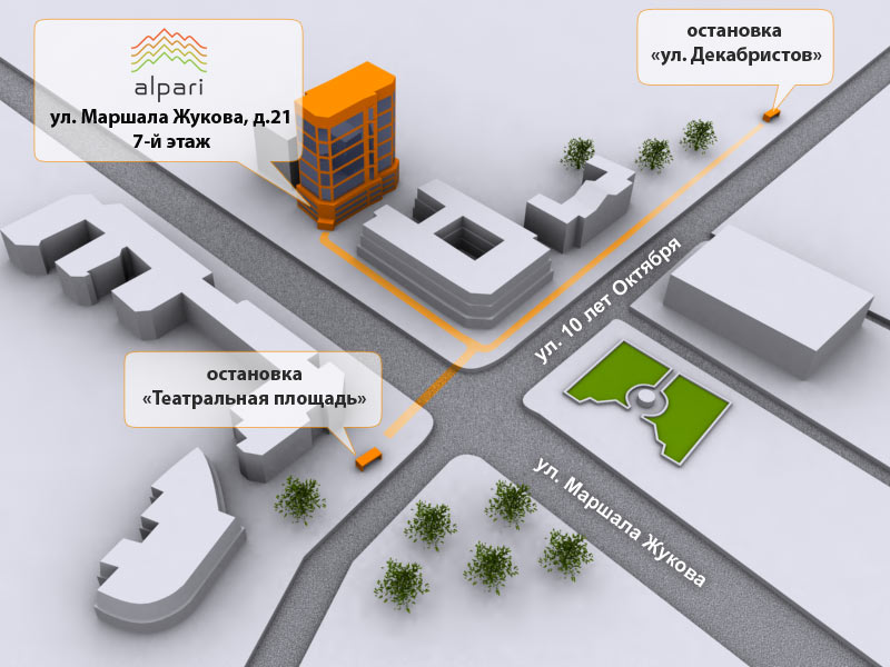 Альпари Омск