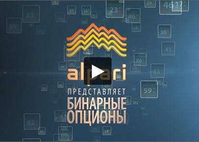indikator-adx-dlya-binarnih-optsionov-15
